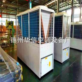 家庭用中央空调 户式中央空调机组 别墅风冷冷热水模块化热泵机组
