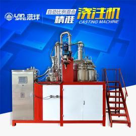 PU聚氨酯浇注机机械设备聚胺脂POM棒缓冲垫塑料生产设备