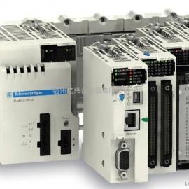 shneider TSXP57554M通讯模块处理器