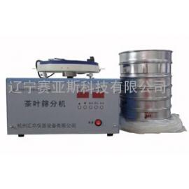 茶�~�Y分�CSYS-CFJ-II