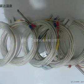 东莞富达空压机维修配件_温度传感器2205414002