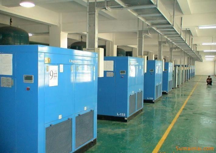 苏州永磁变频空压机