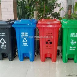 龙桥工业园240升脚踏垃圾桶 赛普塑业中间脚踏塑料垃圾桶