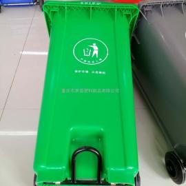 万盛工业园240升脚踏垃圾桶 赛普塑业中间脚踏塑料垃圾桶