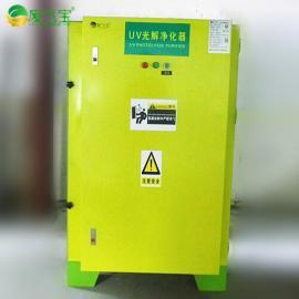 A3茂名废气治理设备/湛江废气治理设备8000