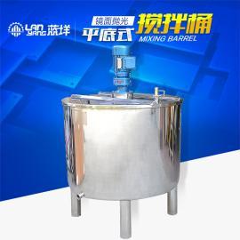 单层搅拌桶平底不锈钢搅拌桶配料桶立式液体搅拌桶食品搅拌