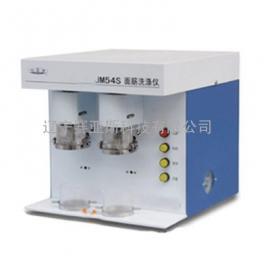 面筋洗涤仪SYS-JM54S