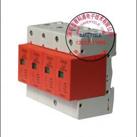 上海雷盾LEIDUN电源防雷器LD620-B/V-4,LD680-B/V-4型避雷器