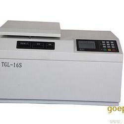 TGL-16S台式微量高速冷冻离心机 医用离心机