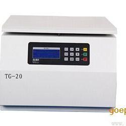TG-20上海台式高速离心机医用离心机厂家