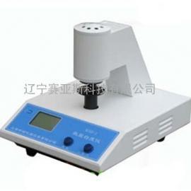 荧光白度计SYS-WSB-2C