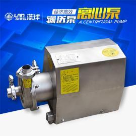 输送泵离心泵果汁液体饮料输送泵不锈钢离心泵酒水输送设备