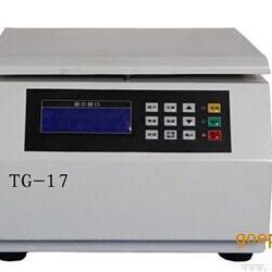 TG-17上海台式高速离心机医用离心机
