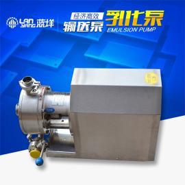 输送泵乳化泵果汁液体饮料输送泵不锈钢乳化泵酒水输送设备