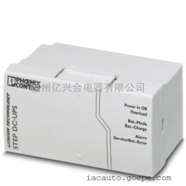 PHOENIX电池 - STE 2320364 现货