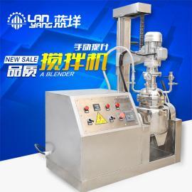 新品搅拌机变频 五金不锈钢10L手动提升真空搅拌机液体膏霜抛光
