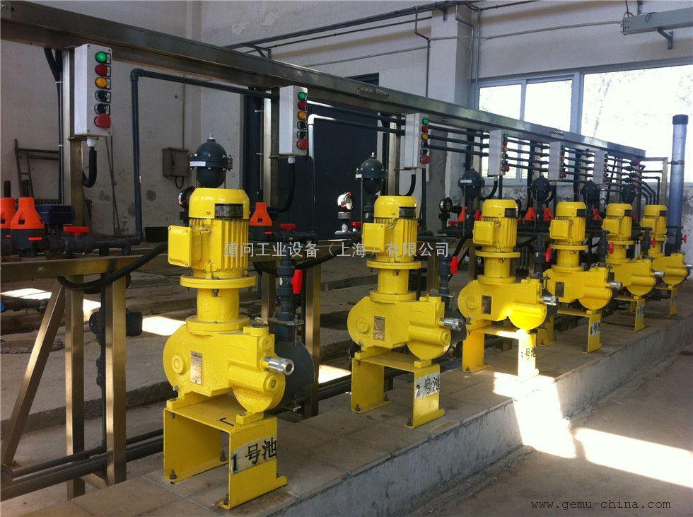 米顿罗液压隔膜计量泵