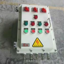 防爆壁式控制箱 粉尘挂墙式防爆控制箱