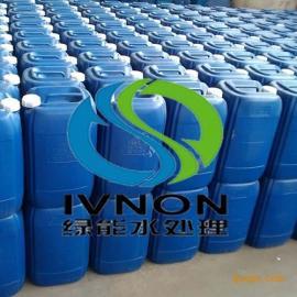 6201 脱硫除油消泡剂