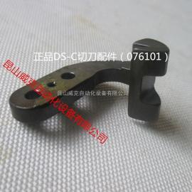 DS-C纽朗缝包机上海代理处,DS-C缝包机维修点