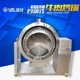 自动牛肉炒锅不锈钢滚筒燃气式翻转炒菜锅肉类设备牛肉烘干机