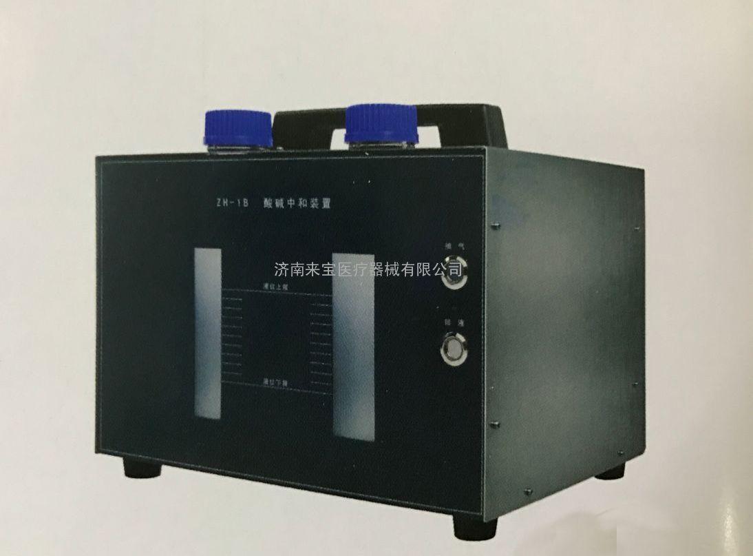 全自动凯氏定氮仪成套设备