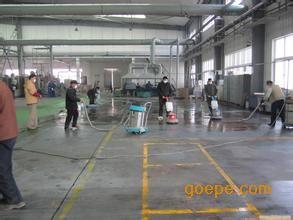 上海地面清洗保洁-上海地面清洗公司-地面抛光打蜡公司-021665099