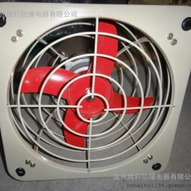 BFAG-300/220V带防护网防爆排风扇