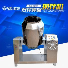 滚筒搅拌机卧式滚筒单层凉拌鱼皮凉拌牛肉配料搅拌混合设备