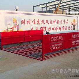 阳泉拉煤车洗车机-煤矿自动洗车机-阳泉煤矿自动洗车平台