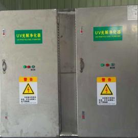 201增城废气处理设备/从化废气处理设备10000