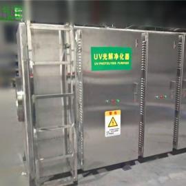 304台山废气处理设备/开平废气处理设备12000