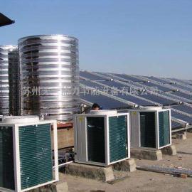 苏州空气源热泵