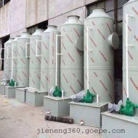 pp酸雾喷淋塔 喷淋塔废气处理 大型喷淋塔厂家直销