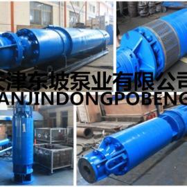 生产厂家井用潜水泵-农田灌溉井用潜水泵-潜水电泵