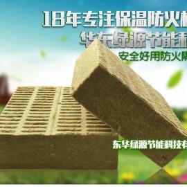 张家口市【岩棉板】厂家直销A级防火水型外墙岩棉保温板 高密度岩
