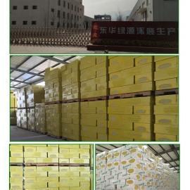 渭南市【岩棉板】厂家直销A级防火水型外墙岩棉保温板 高密度岩棉