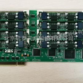 三汇16路模拟语音卡SHT-16B-CT/PCI
