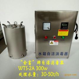 全富牌 东莞水箱自洁消毒器 东莞中国建筑项目供水设备服务商