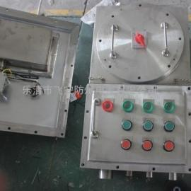 防爆配电箱-防水防尘防腐配电箱-防爆空调-防爆控制箱-