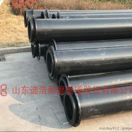 选煤洗煤用超高分子量聚乙烯管