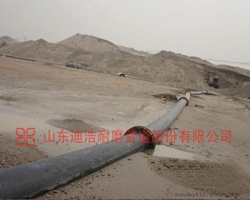 超高分子量聚乙烯管 抽沙耐磨管道