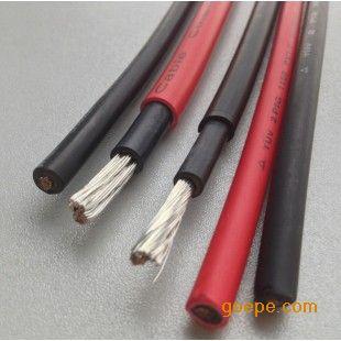 光伏电缆光伏电缆光伏电缆