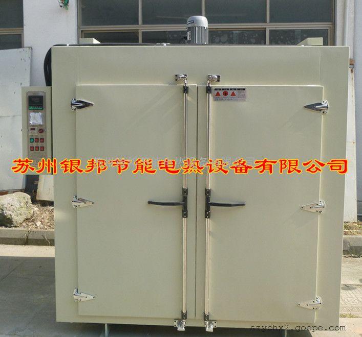 节能型橡胶烘箱 橡胶二次硫化烘箱 橡胶制品加热老化烘箱