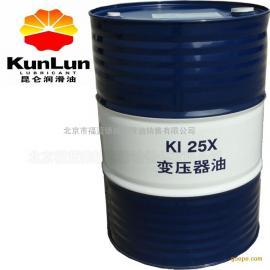 现货供应 电器绝缘油|昆仑25号变压器油价格 北京市内免费送货上