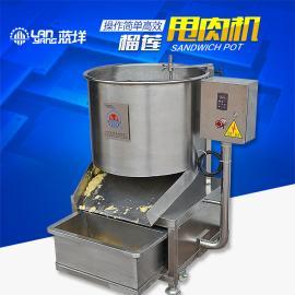 广州厂家不锈钢离心机榴莲果肉果壳分离设备水果自动脱壳甩肉