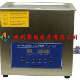 双频脱气数控型超声波清洗机聚同批发
