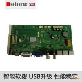 宝泓BH-101液晶拼接驱动板|液晶拼接板
