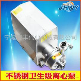 不锈钢卫生级离心泵 卫生泵 单级单吸离心泵