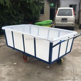 响水K1200L塑料方箱方形布草车推布车纺织厂专用桶